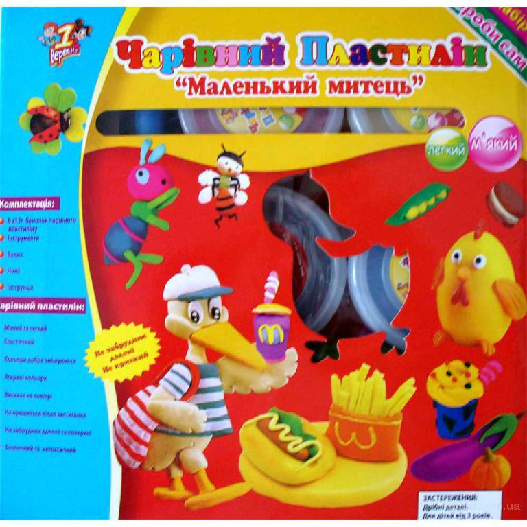 Интернет-магазин развивающих игрушек продам в ... - photo#9