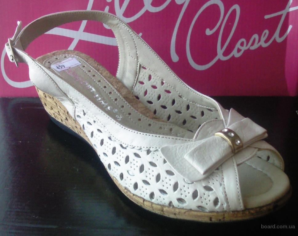 Купить Белорусскую Обувь В Интернет Магазине
