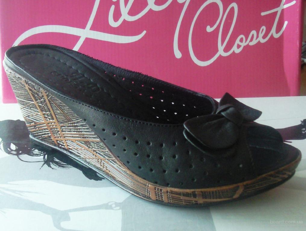 c22b69a99bc ... Обувь оптом в Украине. Сравнить цены и поставщиков - Prom.net... ...