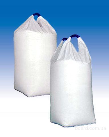 УРАЛРЕГИОНТАРА. мешок,мешки,биг-беги,мкр,big-bag.