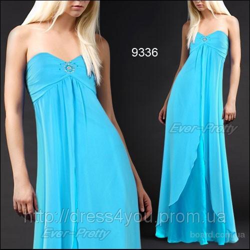 Великолепное, роскошное длинное платье
