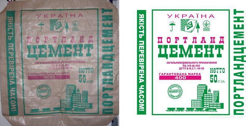 продам : Мешки полипропиленовые для цемента.