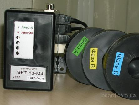 Поставка: реле РКЗ, РКЗМ, РКД, РКДМ, РОС1, РПП-2, контроллеры ЭКР, ЭКТ.