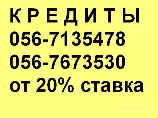 Курс евро в днепропетровске