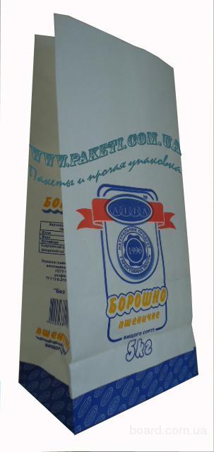 упаковочная тара пакеты бумажные