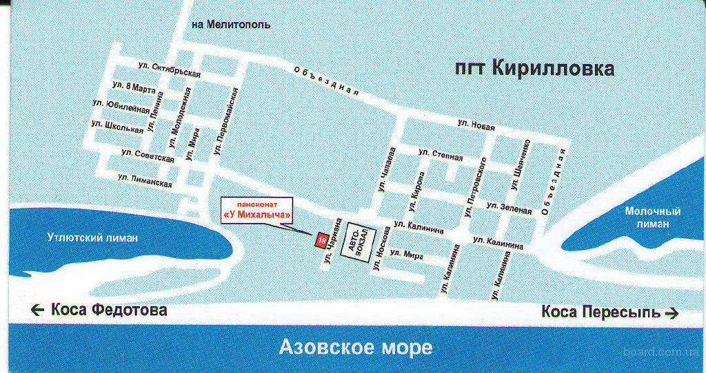 Недорогой отдых в Кирилловке