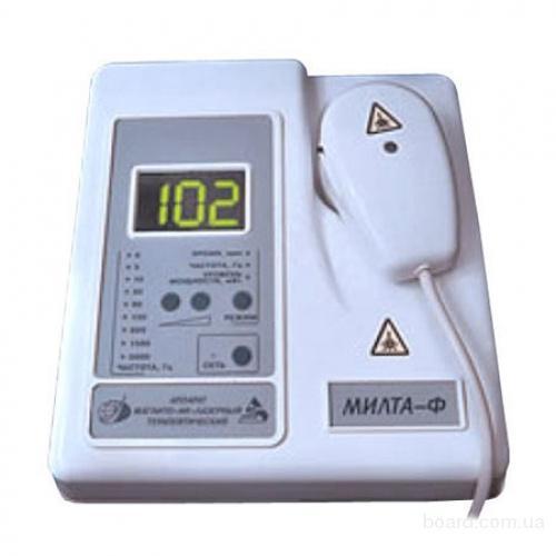 Милта Ф-8-01 (7-9 Вт) Аппарат магнито-лазерный