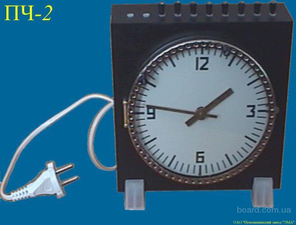 ПЧ-2 часы настольные процедурные