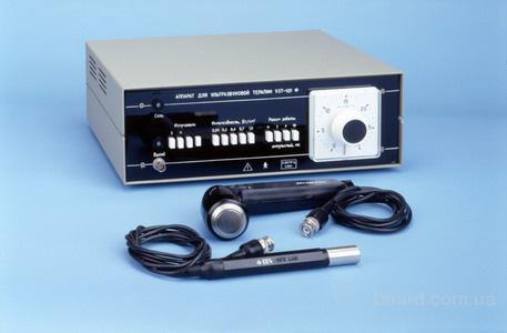 Аппарат для узт-терапии УЗТ-1.01Ф ЭМА