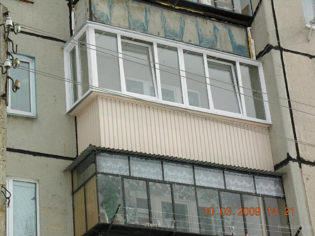 Балконы. ремонт квартир.ремонт балконов предлагаю в киевская.