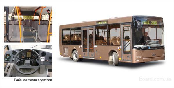 Городской автобус МАЗ-206 являет…