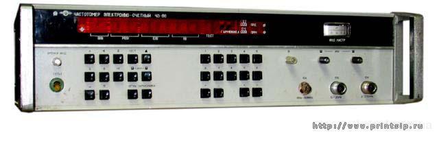 Основные технические характеристики прибора Ч3-66.