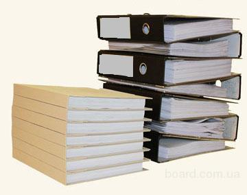 Для обобщения информации о расчетах с сотрудниками организации по суммам, инкассо и аккредитив сравнение...