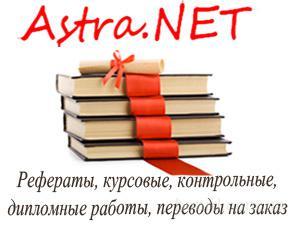 Письменные переводы на заказ
