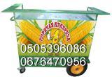 Установки для торговли вареной кукурузой