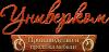 Офисная мебель в Екатеринбурге