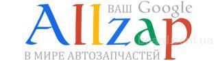 Интернет магазин запчастей в Украине