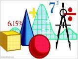 математике.Репетитор по математике