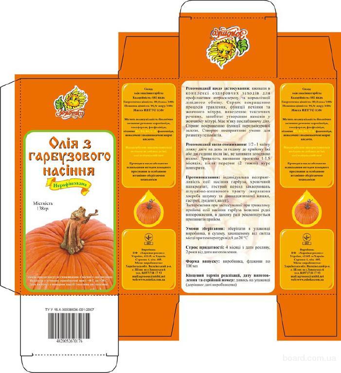 упаковка тара упаковочная пленка