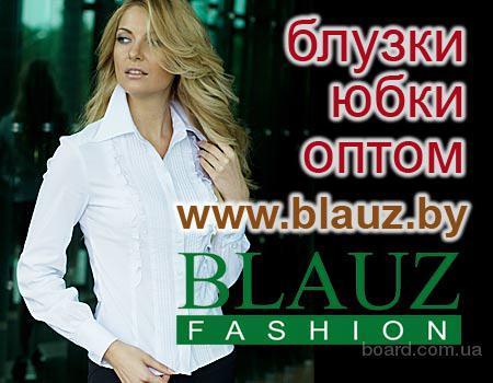 Блузка и брюки в санкт петербурге