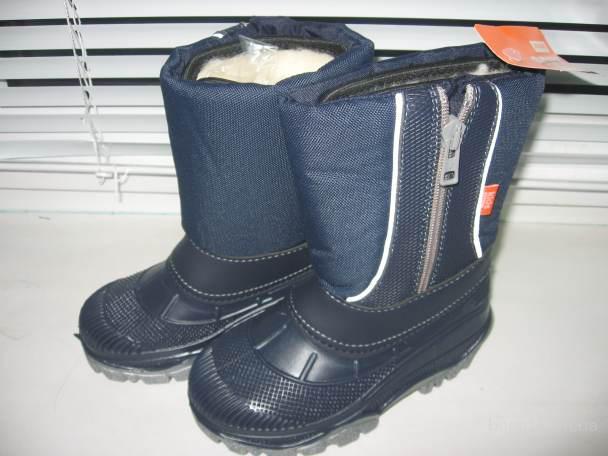 Сапоги - дутики (обувь) купить в Москве Купить сапоги зимние дутики...