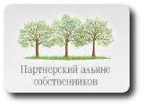 Услуги регистрации юридических адресов с подтверждением в Москве