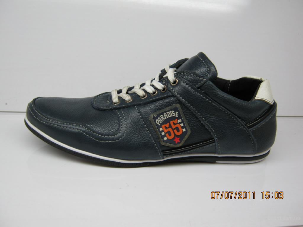 Купить Оптом Мужскую Кожаную Обувь Украинских Производителей
