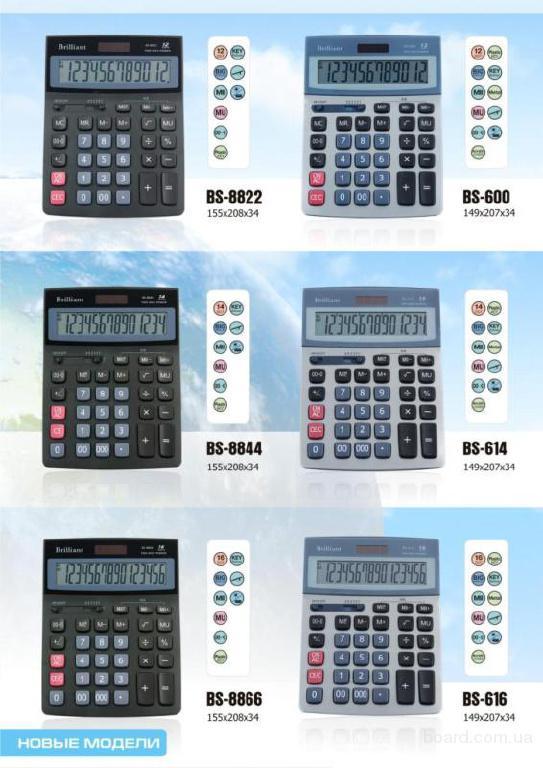 Калькуляторы Brilliant