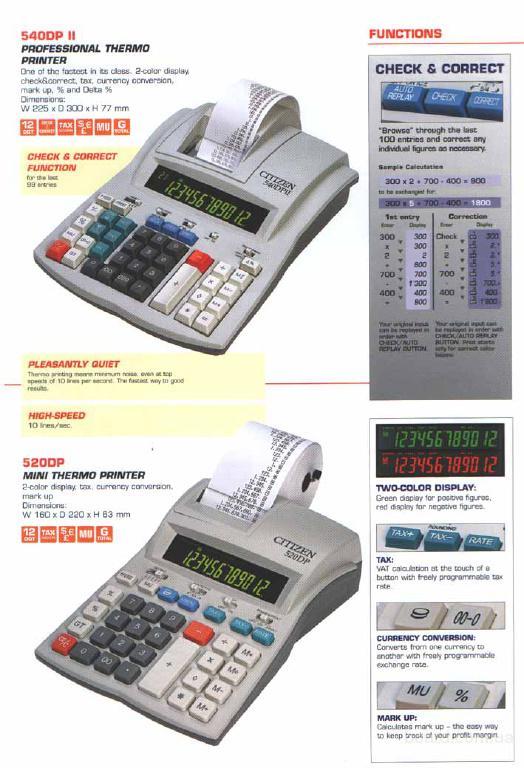 Калькуляторы Citizen