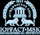 Взыскание долгов и другие юридические услуги в Москве и регионах