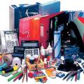 Канцелярские товары и бумага