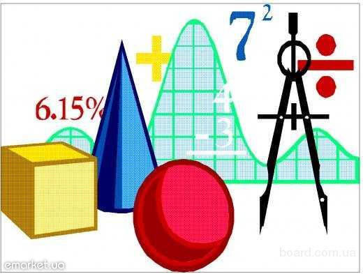 Математика для учеников 5-11 классов. Репетитор