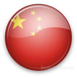 Китайский язык. Репетитор китайского языка.