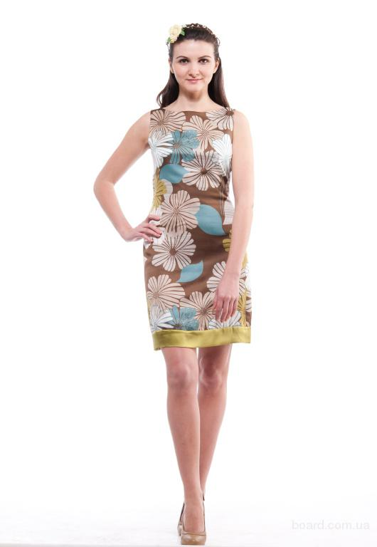 Купить Женской Одежды Украина