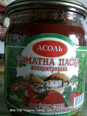Продаем томат пасту 530гр с/б 25% ГОСТ 3343-89.