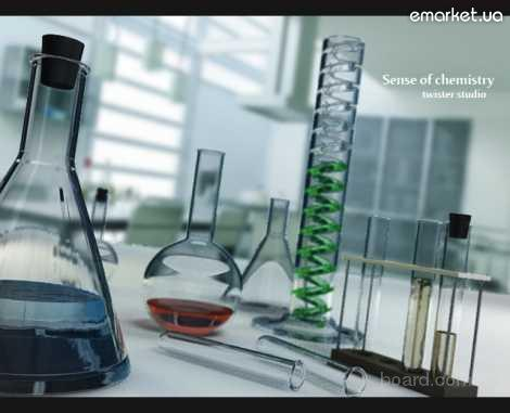 Химия. Высокоэффективный репетитор