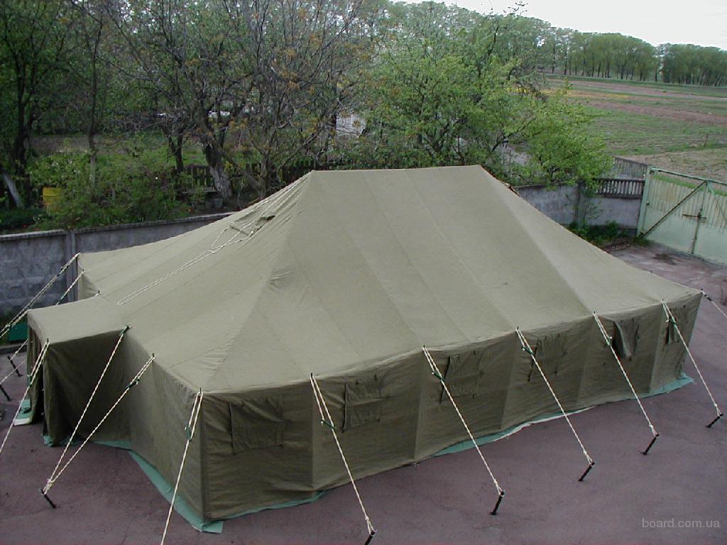 Палатки военные армейские УСБ 56. грн.