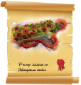 Бутылочная почта - подарки, аксесуары, сувениры