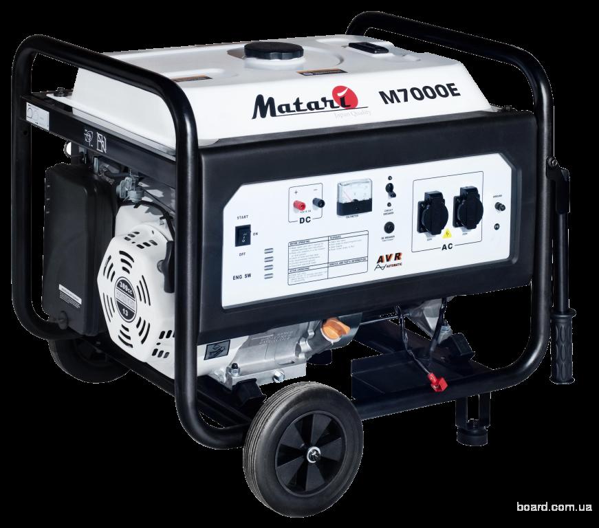 Бензиновый генератор Matari M7000E (5,5 кВт) - 9 720 грн.