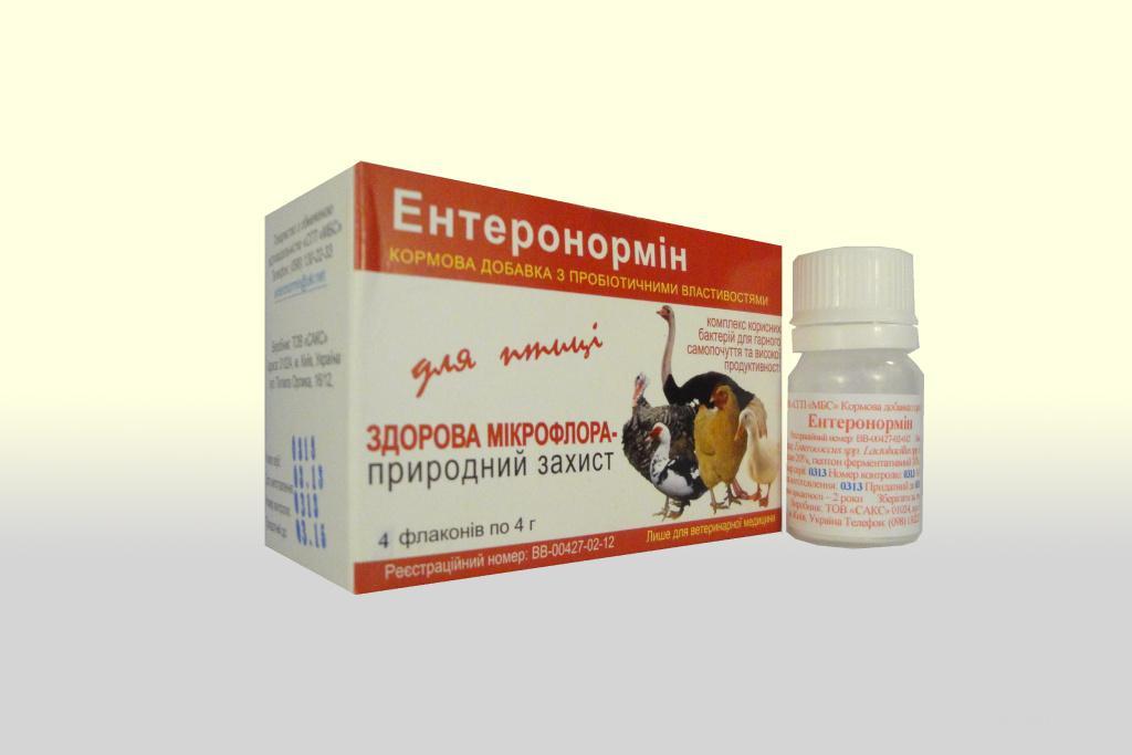 Ентеронормін це біобезпека та продуктивність