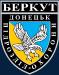 Городское подразделение охраны «Беркут-Донецк»