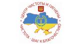 Уничтожение тараканов, клопов, мышей идезинфекция в Днепропетровске.