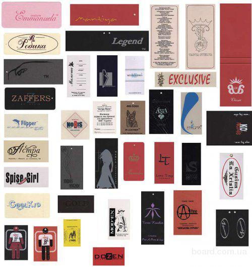Ярлыки, этикетки, визитки