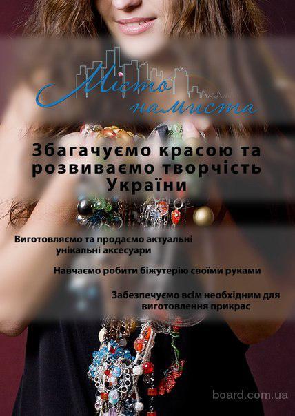 Майстер класи в містах Львів та Тернопіль