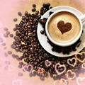 Кофейный Валентин
