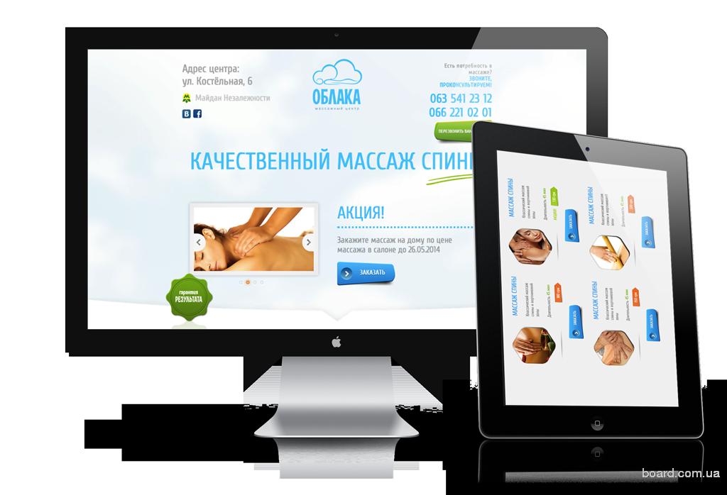Создание и продвижение сайтов под ключ podskazochnik ru