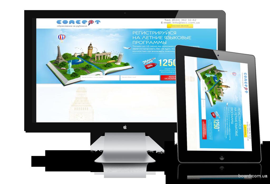 Создание и продвижение сайтов в выхино