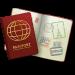 Спортивная виза в Испанию за 179 евро!