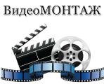 Производство рекламных видеороликов, роликов для интернет, соц. сетей.