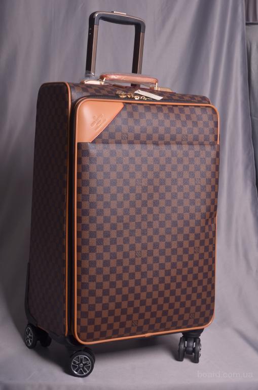 Брендовые чемоданы Louis Vuitton новый по народной цене